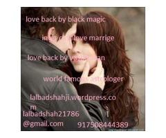 hi fi black magic mantra 917508444389